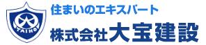 門真市、大東市、東大阪市、八尾市、茨木市、大阪市東淀川区で新築分譲住宅・一戸建てなら大宝建設へ!